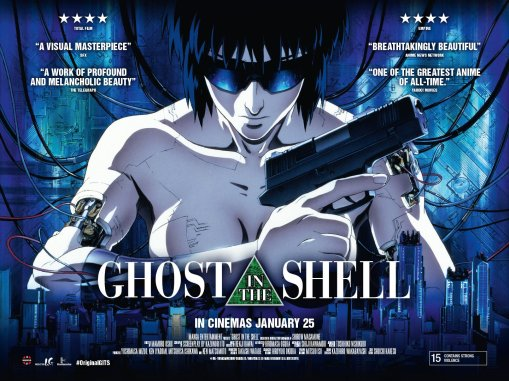gits-theatrical-2017